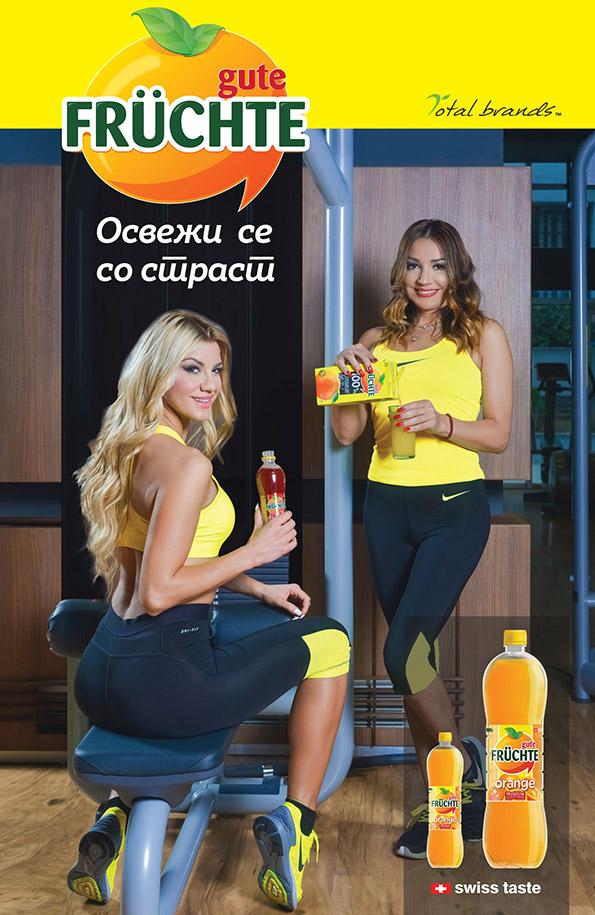 9-lila-filipovska-i-marjana-stanojkovska-vo-akcija-kafepauza.mk