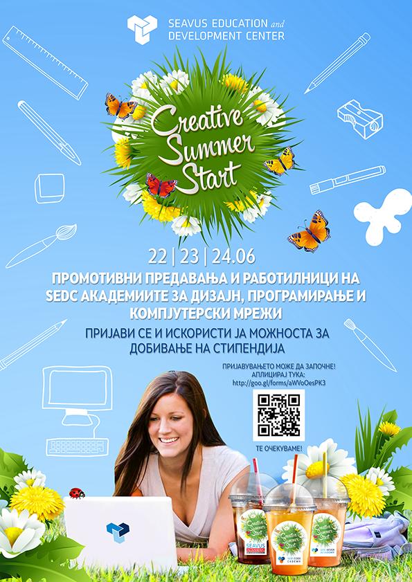 seavus-edukativniot-i-razvoen-centar-go-otvora-letoto-so-besplatna-letna-shkola-kafepauza.mk