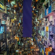 Хонгконг (1)