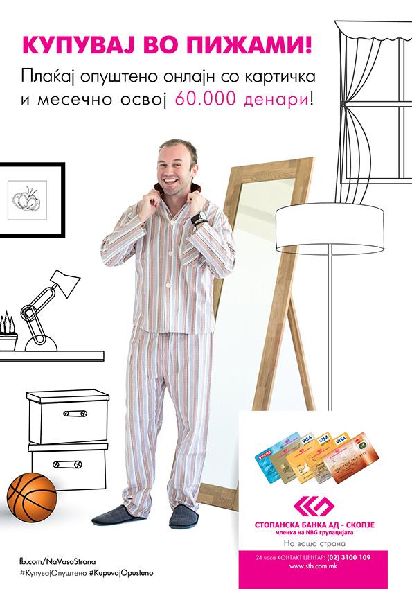 1-kupuvaj-opushteno-kafepauza.mk