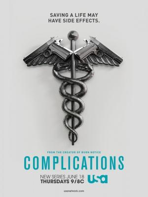 (1) ТВ серија: Компликации (Complications)