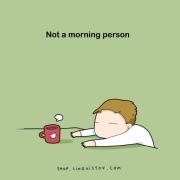 Не сум утринска личност