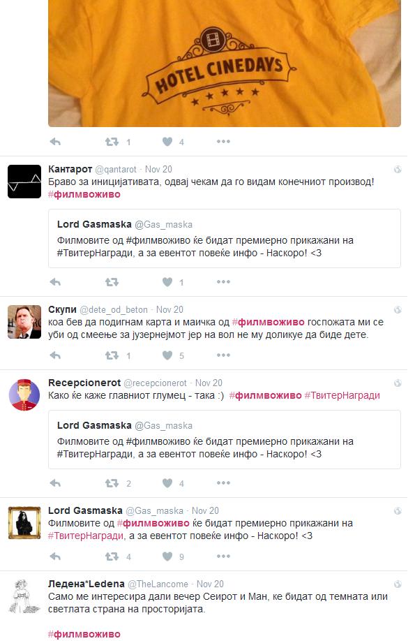 4-publicis-so-odlichna-digitalna-kampanja-za-sinedejs-se-snimija-prvite-kratki-tviter-filmovi-vo-zhivo-kafepauza.mk