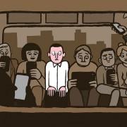 Чудак во метрото