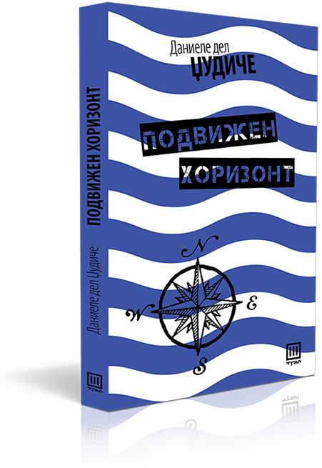 5-nova-edicija-na-moderna-evropska-literatura-kafepauza.mk