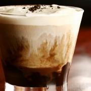 (0) Кафе со апсинт кое ќе ве расони и подготви за петочната вечер