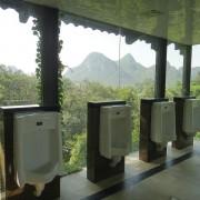 Јавен тоалет во Кина