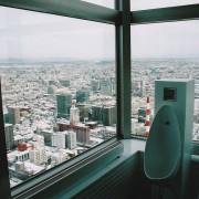 Тоалет со поглед кон Кулата Сапоро, Јапонија