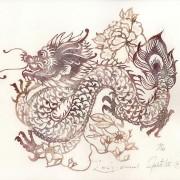Кинески змеј