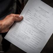 Треба да пополните неколку формулари пред да влезете во земјата