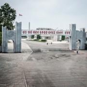 Работничката партија никогаш нема да ги заборави другарите од градот Раквон