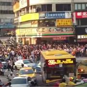 Покемон гоу предизвикува огромно стампедо во Тајван