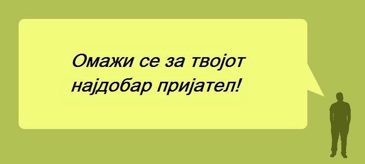 3-najdobrite-ljubovni-soveti-koi-sme-gi-dobile-od-nashite-tatkovci-www.kafepauza.mk_