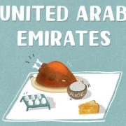 Обединетите Арапски Емирати