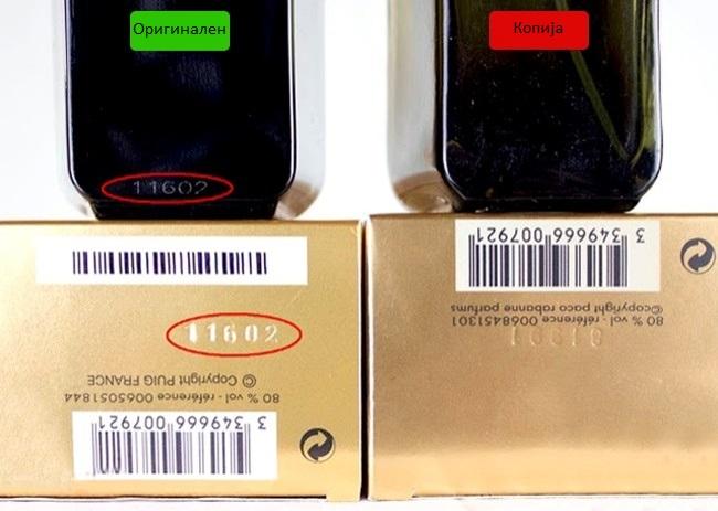 (8) 9 едноставни начини да ги препознаете неоригиналните парфеми уште пред да ги купите