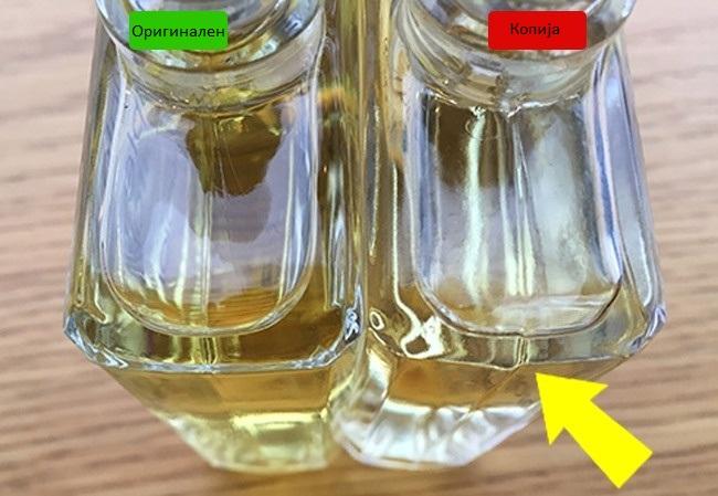(9) 9 едноставни начини да ги препознаете неоригиналните парфеми уште пред да ги купите