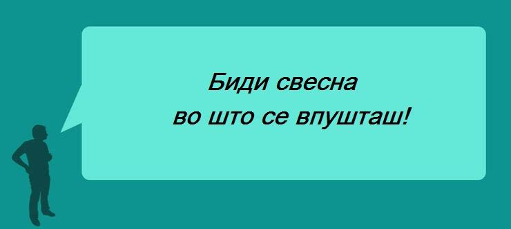 9-najdobrite-ljubovni-soveti-koi-sme-gi-dobile-od-nashite-tatkovci-www.kafepauza.mk_