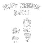 Таа никогаш не го заборава вашиот роденден