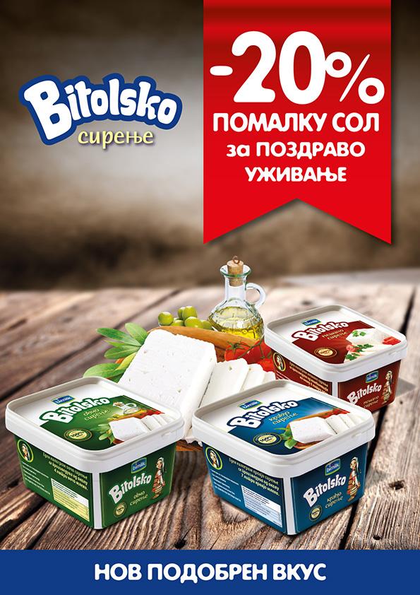 (1) Битолски сирења со помалку сол за поздраво уживање
