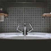 Топла и удобна бања