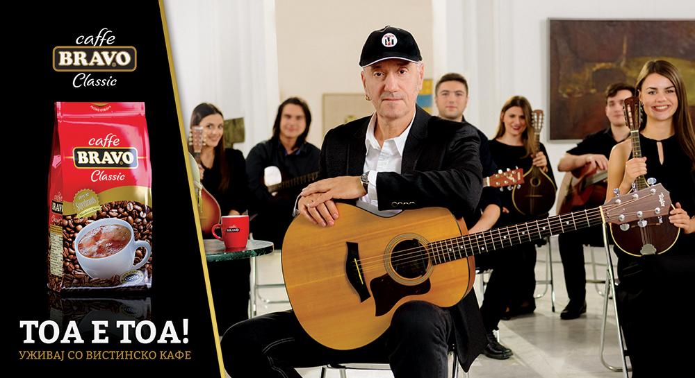Bravo Classic со нов видео запис за Меѓународниот ден на кафето