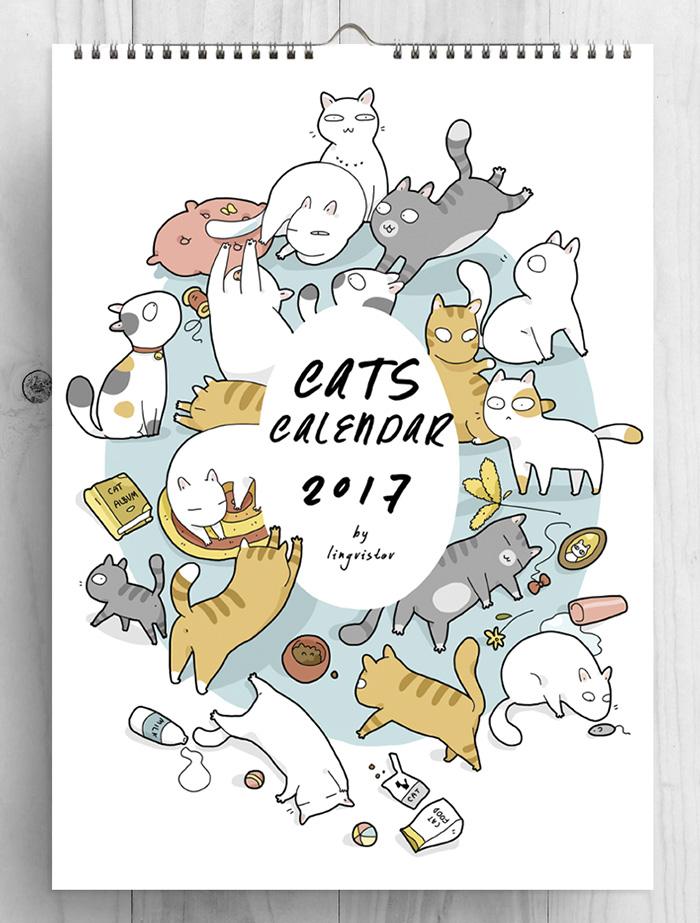 (1) Интересен календар за 2017 година, специјално дизајниран за љубителите на мачки