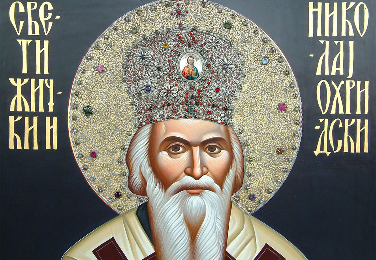 Предупредувањето на свети Николај Охридски и Жички кое ќе ви го промени погледот кон работите