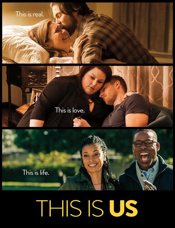 (1) ТВ серија: Ова сме ние (This Is Us)