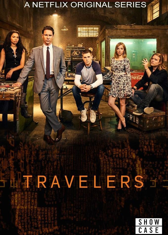 (1) ТВ серија: Патници (Travelers)