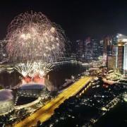 Огнометот во Сингапур бил навистина неверојатен!