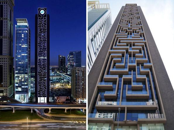 Најнеобичните згради во светот кои изгледаат како седишта на злобни негативци