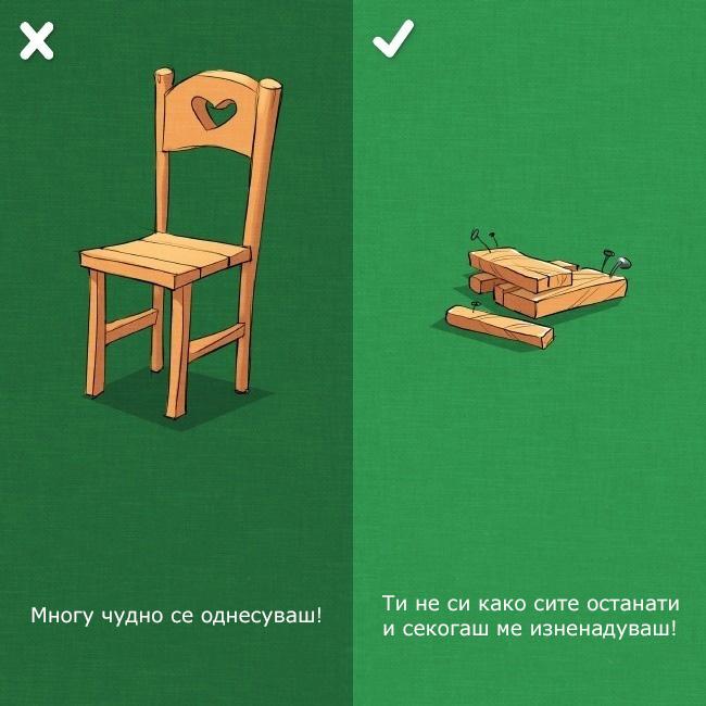 2-vednash-zaboravete-gi-10-frazi-koi-mozhat-da-go-unishtat-prijatelstvoto-www.kafepauza.mk