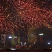 Нова година во Хонг Конг