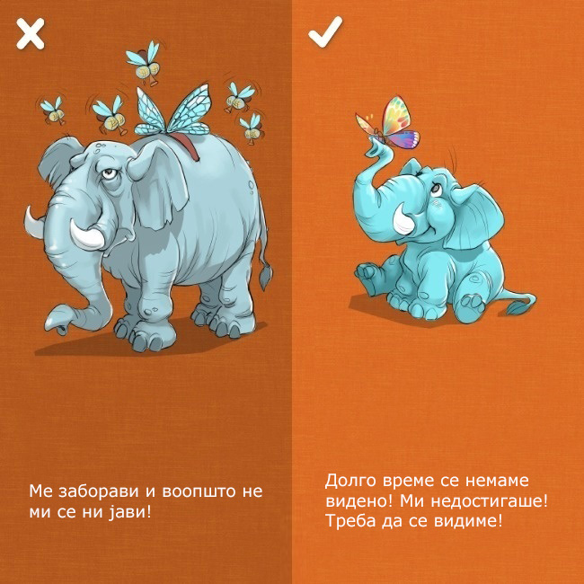 3-vednash-zaboravete-gi-10-frazi-koi-mozhat-da-go-unishtat-prijatelstvoto-www.kafepauza.mk