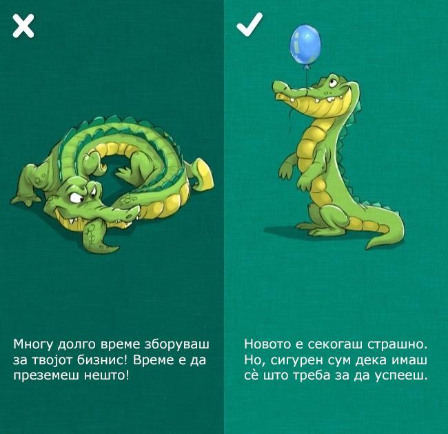 4-vednash-zaboravete-gi-10-frazi-koi-mozhat-da-go-unishtat-prijatelstvoto-www.kafepauza.mk