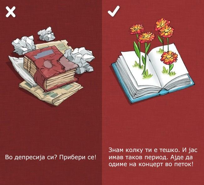 8-vednash-zaboravete-gi-10-frazi-koi-mozhat-da-go-unishtat-prijatelstvoto-www.kafepauza.mk