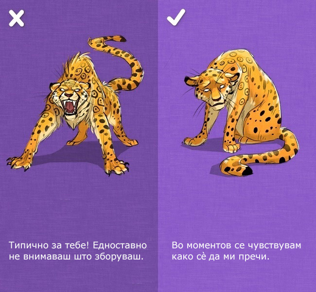 9-vednash-zaboravete-gi-10-frazi-koi-mozhat-da-go-unishtat-prijatelstvoto-www.kafepauza.mk