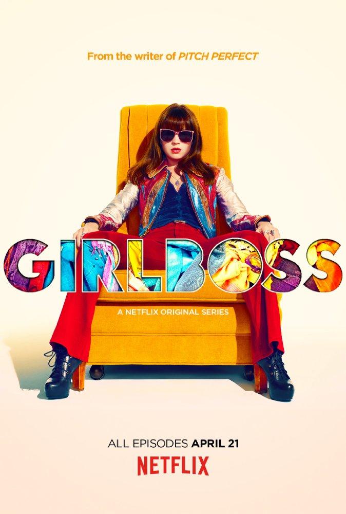 (1) ТВ серија: Девојка шеф (Girlboss)