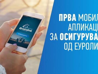 Мобилна апликација од Еуролинк Осигурување