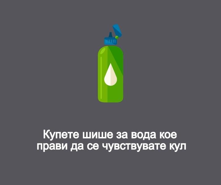 (4) 13-interesni-nachini-da-piete-povekje-voda-kafepauza.mk_-001