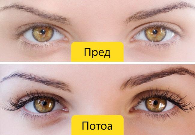 (3)7-masla-koi-kje-go-transformiraat-vashiot-izgled-za-7-dena-kafepauza.mk