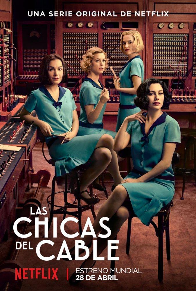(5) tv-serija-devojkite-so-kabelot-las-chicas-del-cable-www.kafepauza.mk