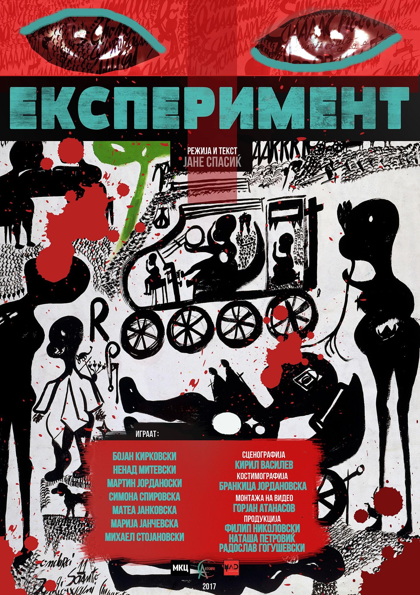 premiera-na-teatarskata-pretstava-eksperiment-vo-mkc-www.kafepauza.mk