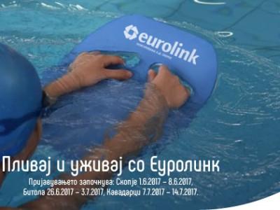 Започнува пријавувањето за летните пливачки школи - Пливај и уживај со Еуролинк
