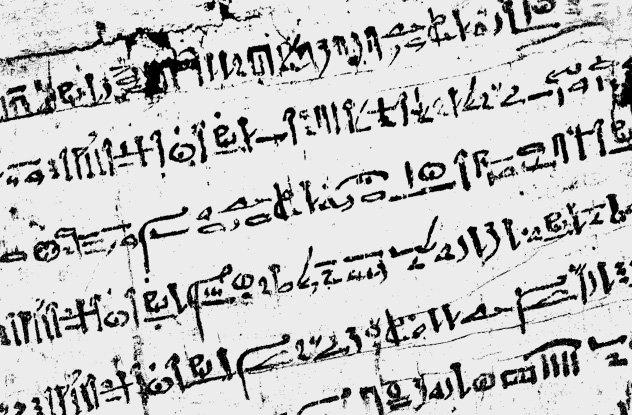 (7)10-te-najstari-literaturni-dela-koi-se-pronajdeni-kafepauza.mk