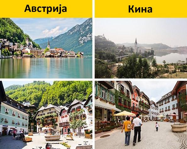 Погледнете кои се најинтересните градови во светот што вреди да ги посетите