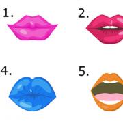 (1) Кој кармин ви се допаѓа најмногу? Изборот ќе ви открие нешто повеќе за вашата внатрешна убавина