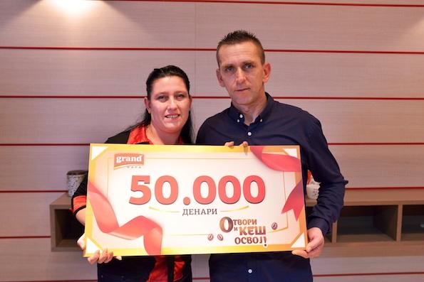 Гранд кафе ги додели првите четири награди од по 50.000 денари