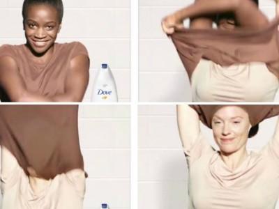 """Зошто најновата реклама на светскиот бренд """"Dove"""" ги налути луѓето ширум светот?"""