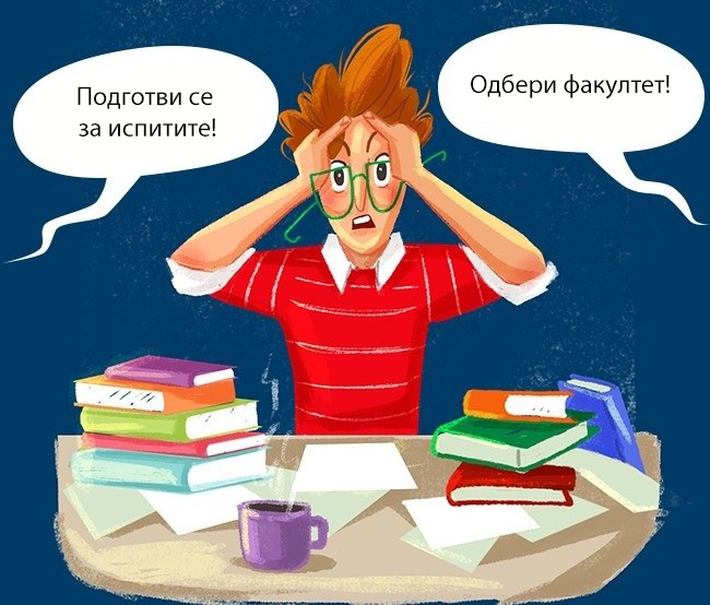 (2)kako-da-gi-prezhiveete-4-te-krizi-vo-zhivotot-so-koi-sekoj-se-soochuva-kafepauza.mk